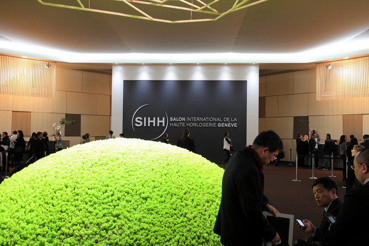SIHH-2014-entrance-thumb-autox640-21373